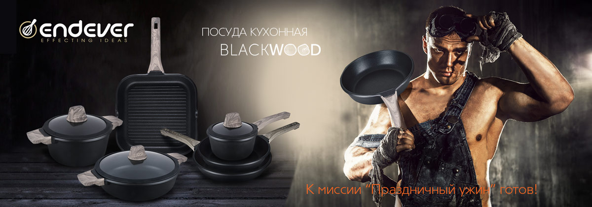 ENDEVER BLACKWOOD